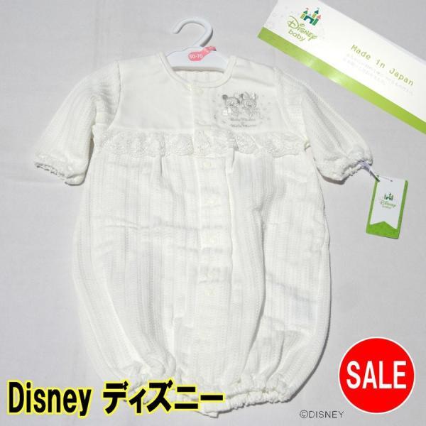 ディズニー 日本製ベビー (サイズ50〜70) ミッキー&ミニー ドレス&カバーオール