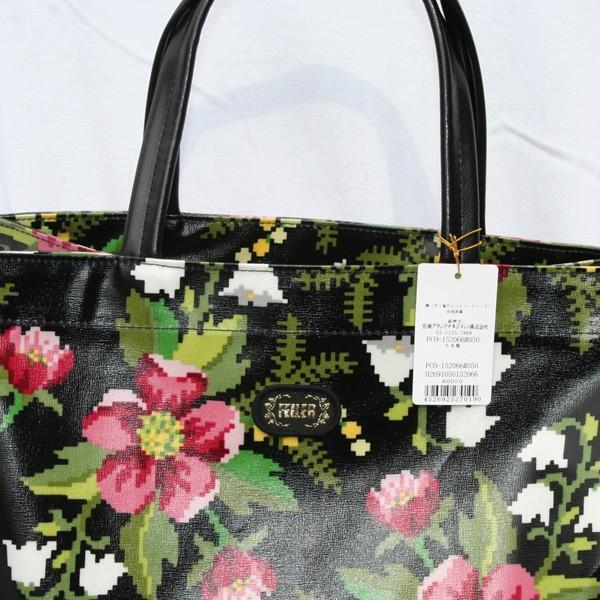 フェイラーバッグFEILER『コルティナ』ショッピングバッグ152066