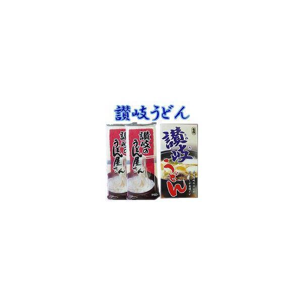 讃岐うどん(500g)約5人前【箱入り】さぬきうどん/讃岐うどん/うどん/乾麺/贈答に最適