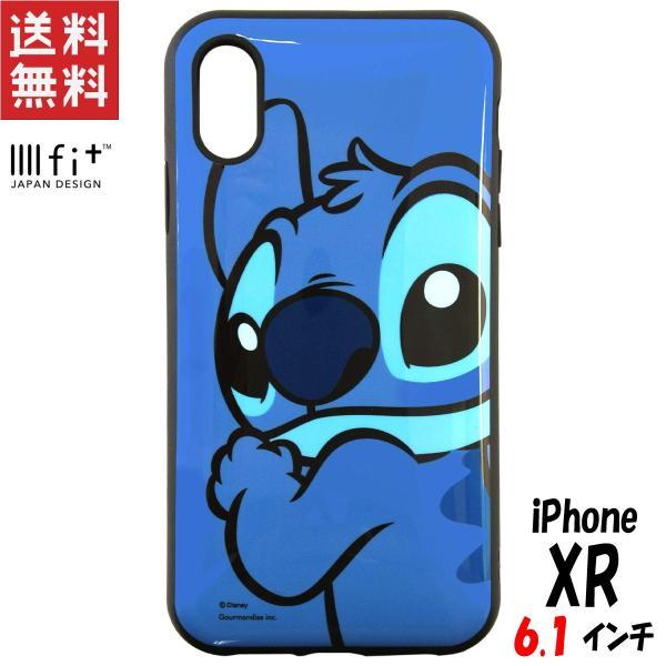 スティッチ iPhone XR ケース 6.1インチ イーフィット IIIIfit ディスニー キャラクター グッズ アップ DN-593A|p-entamestore