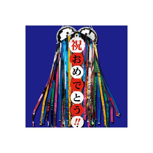 くす玉 イベント 結婚式 お誕生日 バースデー 二次会 サプライズ/ ミラーボールくす玉 (1個入) (K-3006_102320)u89|p-kaneko
