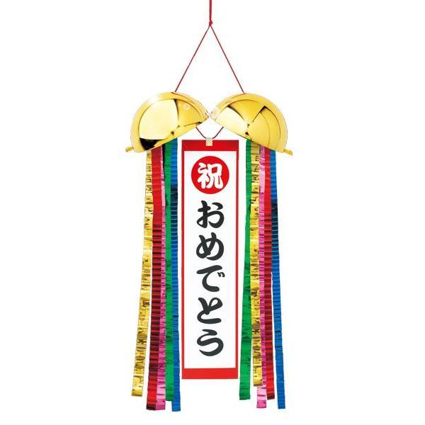 くす玉 イベント 結婚式 お誕生日 バースデー 二次会 サプライズ/ 金のくすだま (1個入) (K-3004_103198)|p-kaneko