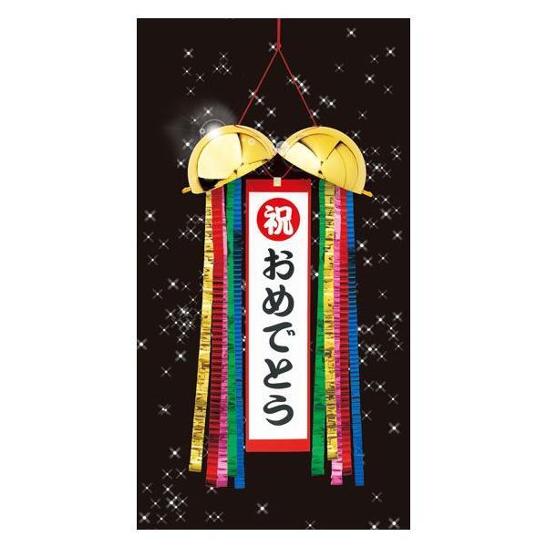くす玉 イベント 結婚式 お誕生日 バースデー 二次会 サプライズ/ 金のくすだま (1個入) (K-3004_103198)|p-kaneko|03