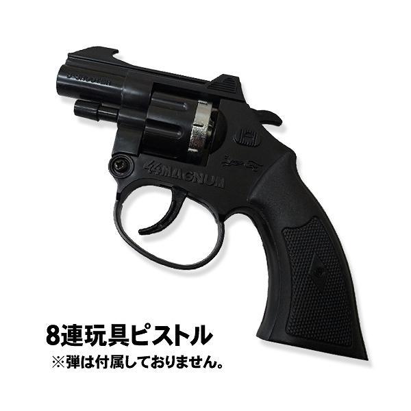 ピストル / カネキャップ8連発用 玩具ピストル (日本製)|p-kaneko