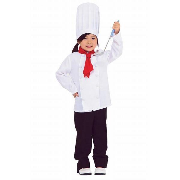 キッズジョブ コックさん 120 (*ズボンは付属していません)  キッズ衣装 キッズコスチューム 子供用 職業衣装 仕事衣装 (A-0468_836988)|p-kaneko|02