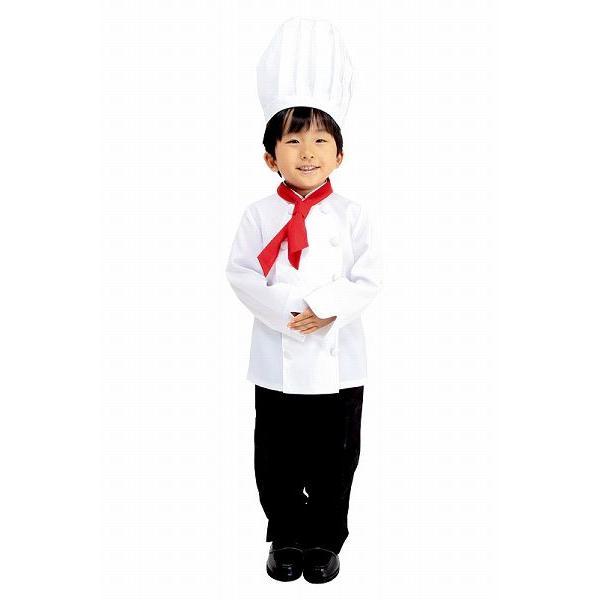 キッズジョブ コックさん 120 (*ズボンは付属していません)  キッズ衣装 キッズコスチューム 子供用 職業衣装 仕事衣装 (A-0468_836988)|p-kaneko|03