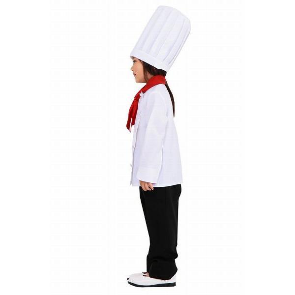 キッズジョブ コックさん 120 (*ズボンは付属していません)  キッズ衣装 キッズコスチューム 子供用 職業衣装 仕事衣装 (A-0468_836988)|p-kaneko|04