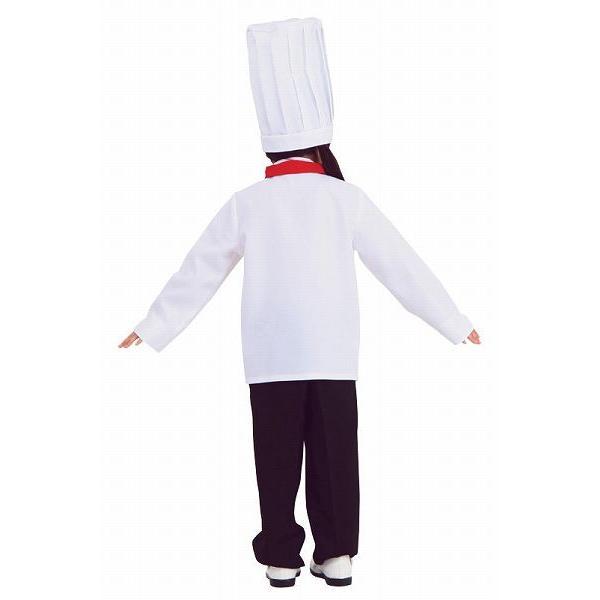 キッズジョブ コックさん 120 (*ズボンは付属していません)  キッズ衣装 キッズコスチューム 子供用 職業衣装 仕事衣装 (A-0468_836988)|p-kaneko|05