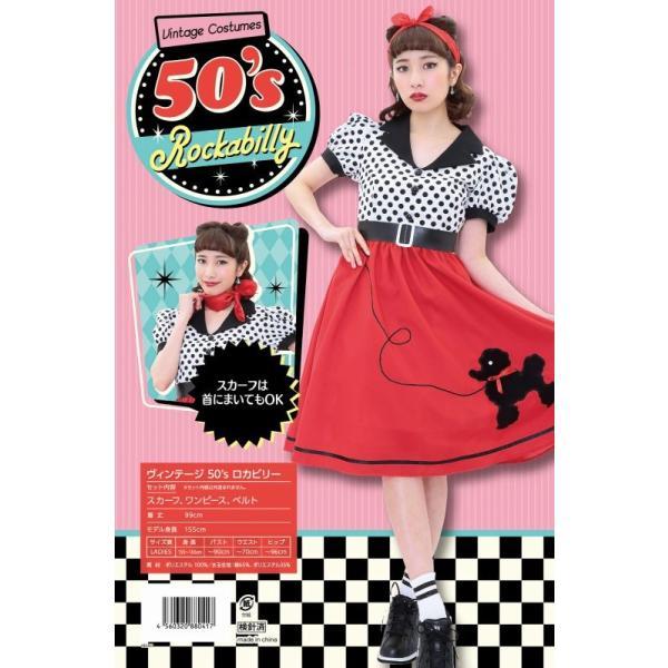 50年代 ファッション チェリー コスプレ ボンテージ コスチューム 衣装 ハロウィン 女性 衣装/ ヴィンテージ 50sロカビリー (880417) p-kaneko 02