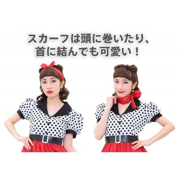 50年代 ファッション チェリー コスプレ ボンテージ コスチューム 衣装 ハロウィン 女性 衣装/ ヴィンテージ 50sロカビリー (880417) p-kaneko 05