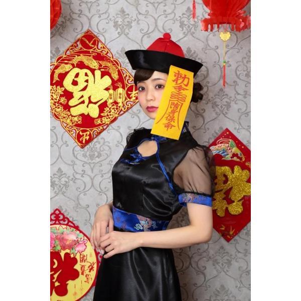 キョンシー コスプレ ロングスカート キョンシーガール 女性 衣装 ハロウィン コスプレ 女性用 大人 集団仮装/ エレガントキョンシー (_886372)|p-kaneko|12