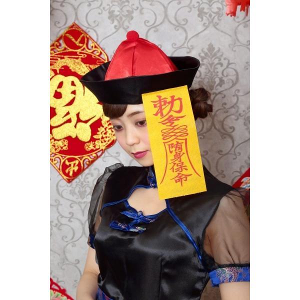 キョンシー コスプレ ロングスカート キョンシーガール 女性 衣装 ハロウィン コスプレ 女性用 大人 集団仮装/ エレガントキョンシー (_886372)|p-kaneko|14