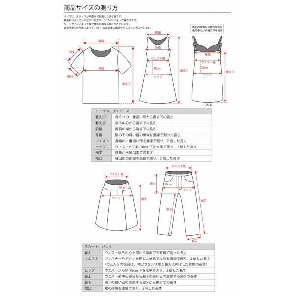 キョンシー コスプレ ロングスカート キョンシーガール 女性 衣装 ハロウィン コスプレ 女性用 大人 集団仮装/ エレガントキョンシー (_886372)|p-kaneko|20