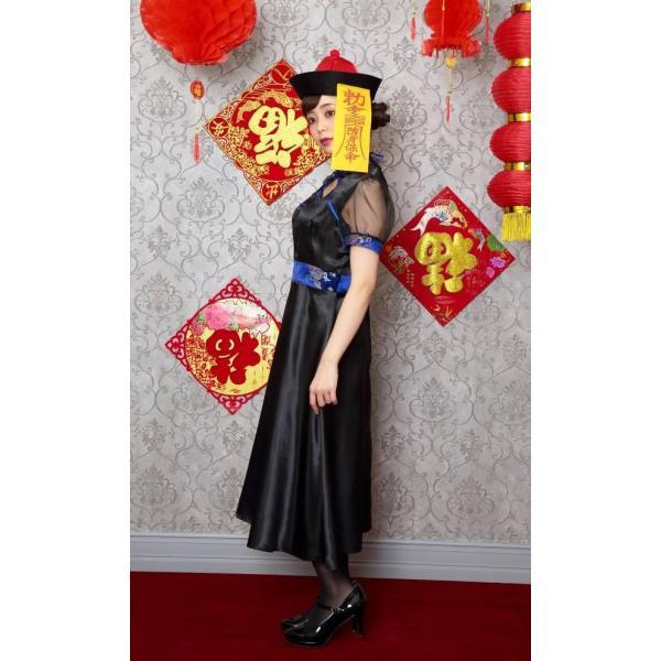 キョンシー コスプレ ロングスカート キョンシーガール 女性 衣装 ハロウィン コスプレ 女性用 大人 集団仮装/ エレガントキョンシー (_886372)|p-kaneko|09