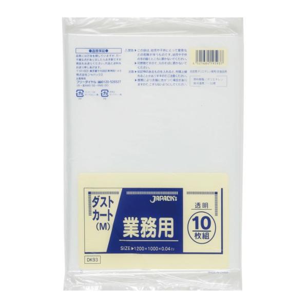 透明ごみ袋 DK93(1000×1200) 120L 5冊