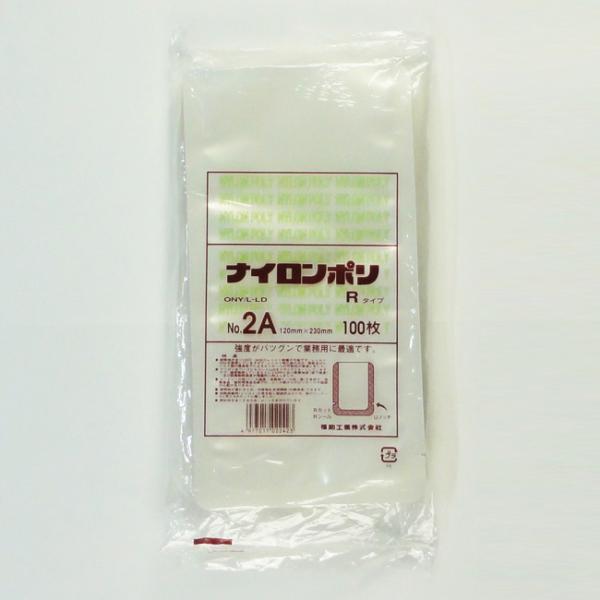 """""""ネコポス可能"""" ナイロンポリ Rタイプ No.2A 120×230 冷蔵・レトルト用 100枚"""