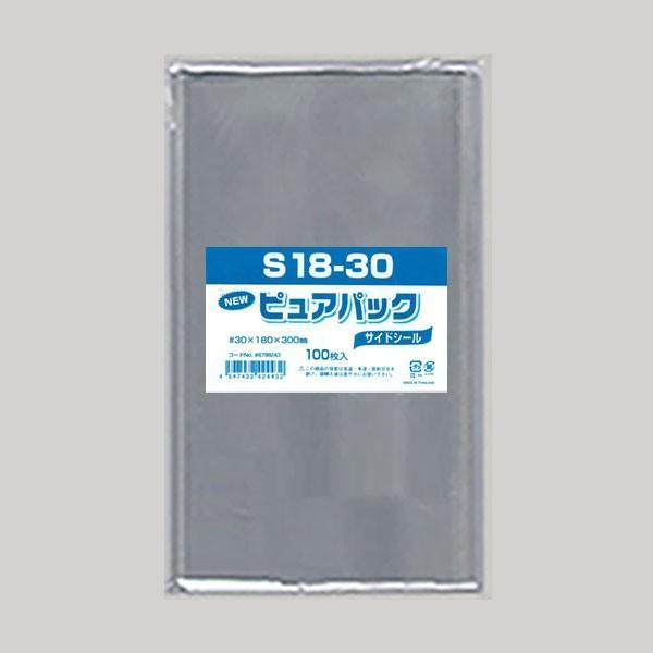 OPP袋 ピュアパック S18-30 1000枚
