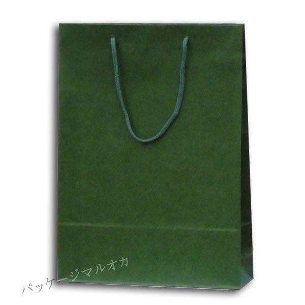 紙手提げ袋 カラーチャームバッグ 2才グリーン 底ボール付 (巾330 マチ100 高さ450 アクリル紐) 100枚