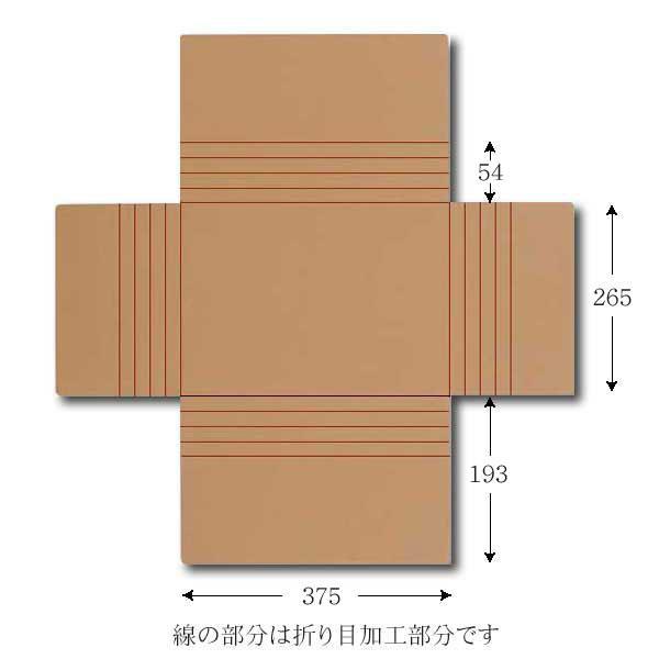 タトウ式ダンボール B4用 (縦375 横265 高さ54 材質5号段2厚) 40枚