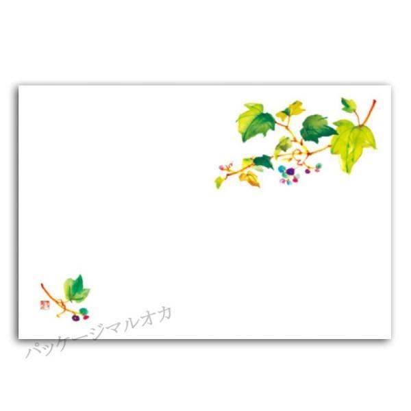 高級和紙テーブルマット No.270 野ぶどう 8月〜10月 100枚