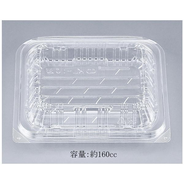 """""""送料無料/直送"""" フードパック KL-10浅(N) 1200枚"""
