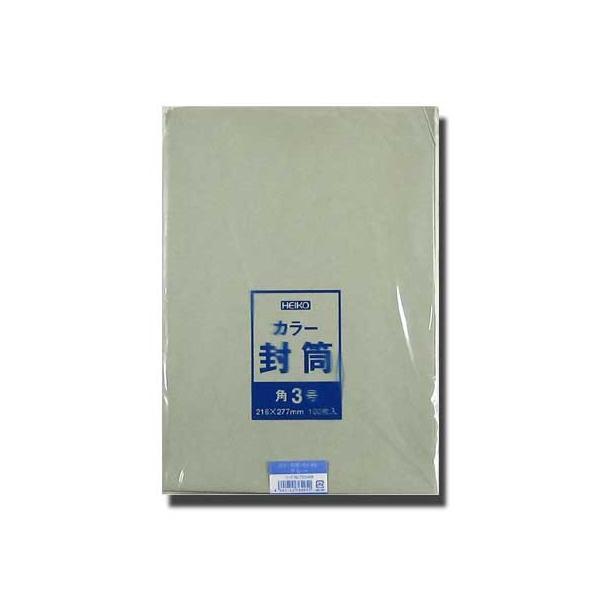 カラー封筒 角3 グレー B5サイズ 枠なし・定形外 (巾216 長さ277 紙厚85g) 500枚