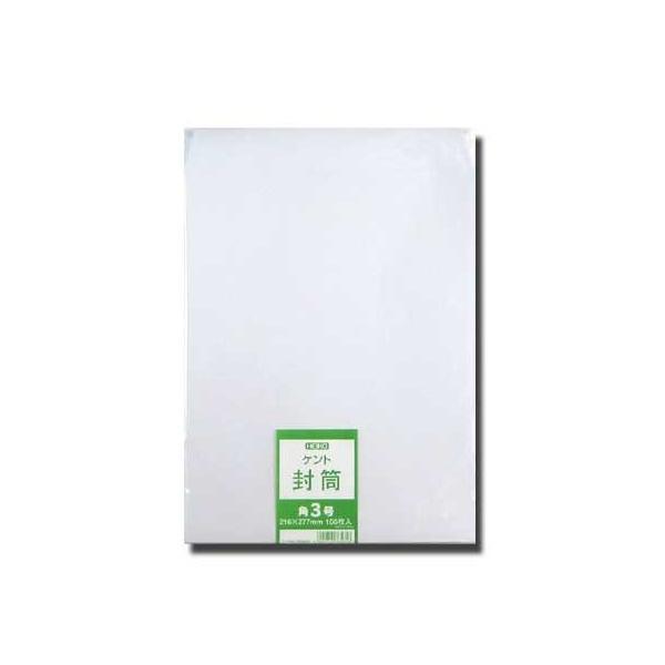 ケント封筒 角3 B5サイズ 枠なし・定形外 (巾216 長さ277 紙厚100g) 500枚