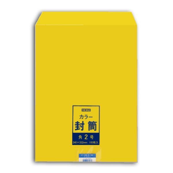 カラー封筒 角2 イエロー A4サイズ (巾240 長さ332 紙厚100g/m2) 500枚