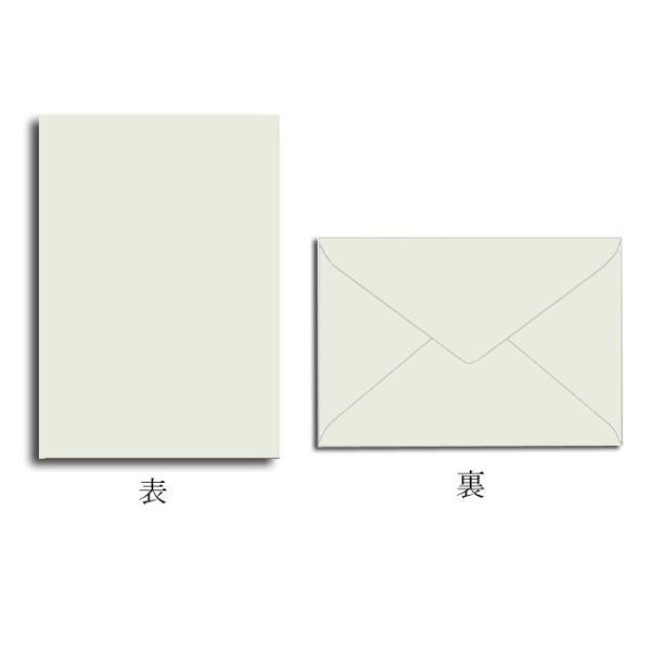 洋型封筒 2号パステルグレー (縦114 横162 紙厚105g/m2) 100枚
