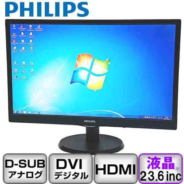 中古ディスプレイPhilips 243V5QHABA/11 アナログ[D-sub15] デジタル[DVI] HDMI 23.6インチ B0608M154|p-pal