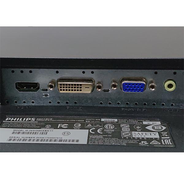 中古ディスプレイPhilips 243V5QHABA/11 アナログ[D-sub15] デジタル[DVI] HDMI 23.6インチ B0608M154|p-pal|02