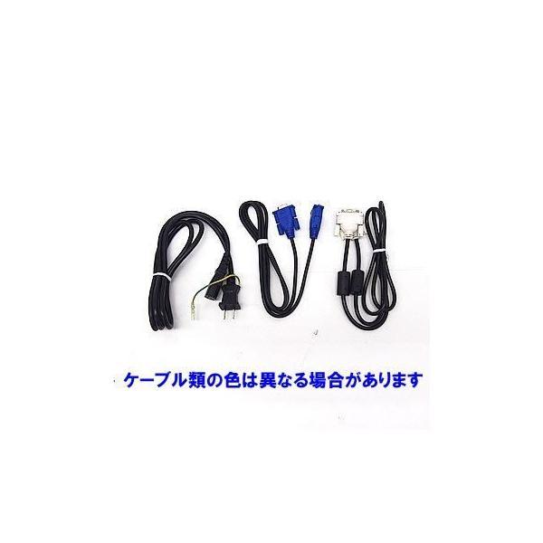 中古ディスプレイPhilips 243V5QHABA/11 アナログ[D-sub15] デジタル[DVI] HDMI 23.6インチ B0608M154|p-pal|03