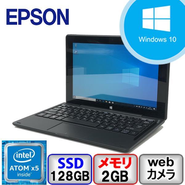 中古ノートパソコン EPSON Endeavor TN21E TN21E Windows 10 Pro 64bit Atom 1.44GHz メモリ2GB eMMC128GB ドライブ なし 10.1インチ B1911N035|p-pal