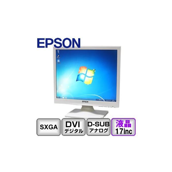 訳アリ 中古ディスプレイ EPSON LD1771  デジタル[DVI] アナログ[D-sub15] 17インチ p-pal