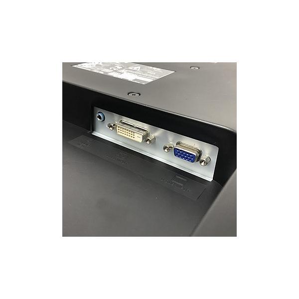中古ディスプレイ 三菱電機 Diamondcrysta RDT196LM(BK) アナログ[D-sub15] デジタル[DVI] 19インチ B1912M955|p-pal|03