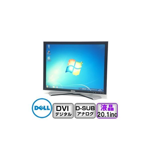 中古ディスプレイ DELL 2007FPb アナログ[D-sub15] デジタル[DVI] 20.1インチ B1912M975|p-pal