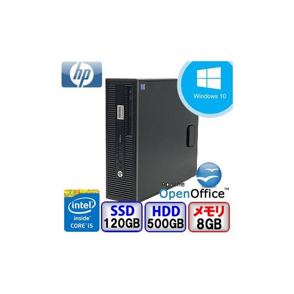 中古デスクトップパソコン HP ProDesk 600 G1 SFF C8T89AV Windows 10 Pro 64bit Core i5 3.3GHz メモリ8GB 新品SSD120GB HD500GB DVDマルチ B2002D033|p-pal
