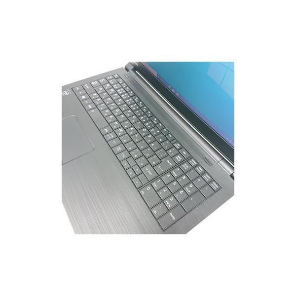 中古ノートパソコン Bluetooth 東芝 dynabook Satellite B35/R Windows 10 Pro 64bit Celeron 1.5GHz メモリ4GB HDD500GB DVDマルチ 15.6インチ B2002N035 p-pal 02