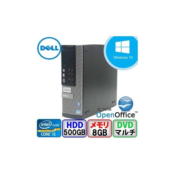 中古デスクトップパソコン DELL OptiPlex 7010 D03S Windows 10 Pro 64bit Core i5 3.2GHz メモリ8GB HD500GB DVDマルチ B2003D002|p-pal