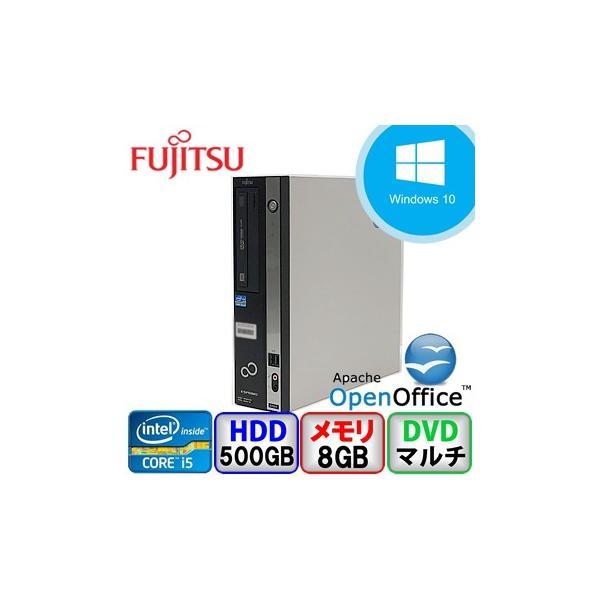 中古デスクトップパソコン 富士通 ESPRIMO D752/F FMVDK4C0E1 Windows 10 Pro 64bit Core i5 3.2GHz メモリ8GB HD500GB DVDマルチ B2003D029 p-pal