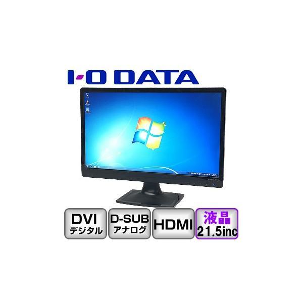 I/O DATA LCD-MF223EBR ブラック アナログ[D-sub15] デジタル[DVI] HDMI 21.5インチ B2004M017 中古ディスプレイ|p-pal