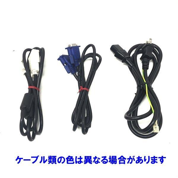 I/O DATA LCD-MF223EBR ブラック アナログ[D-sub15] デジタル[DVI] HDMI 21.5インチ B2004M017 中古ディスプレイ|p-pal|04