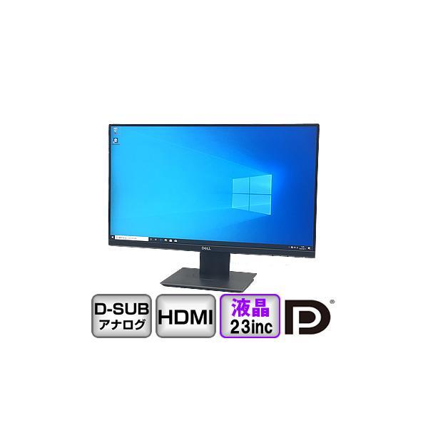 中古ディスプレイ DELL プロフェッショナルシリーズ P2319H アナログ[D-sub15] DisplayPort HDMI 23インチ B2004M032|p-pal