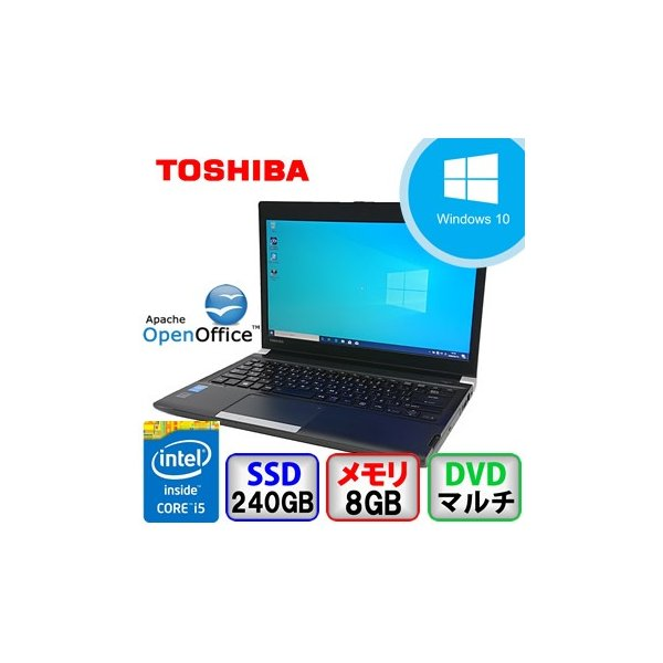 Bluetooth 東芝 dynabook R734/K PR734KAA1R7AD71 Windows 10 Pro 64bit Core i5 2.6GHz メモリ8GB SSD240GB マルチ 13.3インチ B2004N077中古ノートパソコン|p-pal