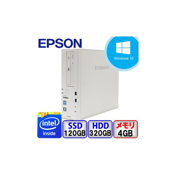 Aランク EPSON Endeavor AT991E  Win10 Pro 64bit Celeron メモリ4GB 新品SSD120GB HD320GB DVD B2005D003 中古 デスクトップ パソコン PC|p-pal
