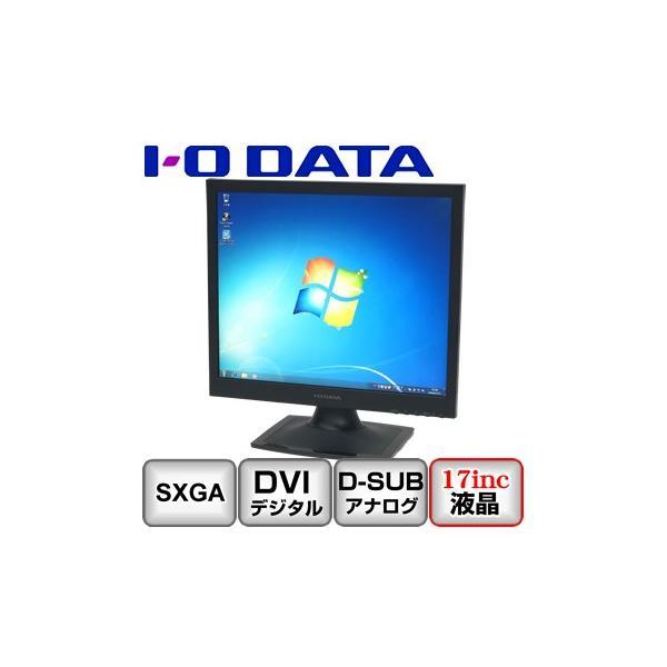 訳アリ 中古ディスプレイ I/O DATA LCD-AD172SEB アナログ[D-sub15] デジタル[DVI] 17インチ B2006M021|p-pal