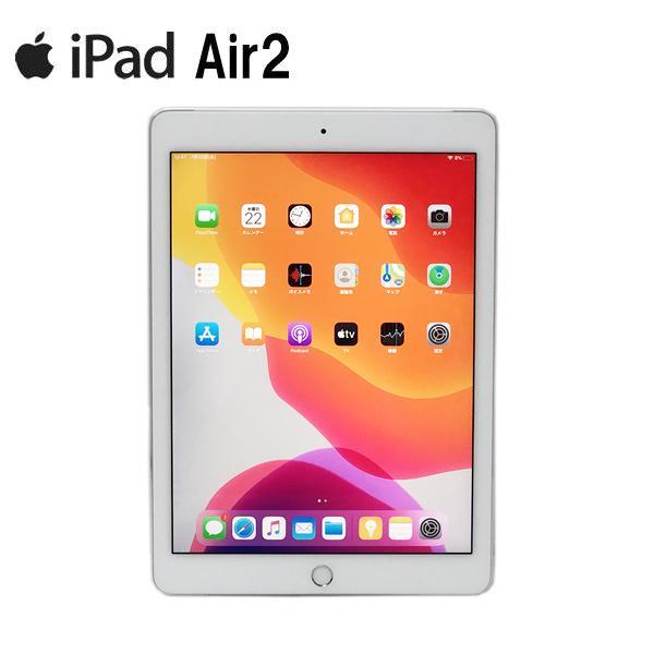 中古 iPad Air 2 Wi-Fi+Cellular au版 64GB A1567 MGHY2J/A 9.7インチ シルバー アクティベーション解除済 白ロム|p-pal