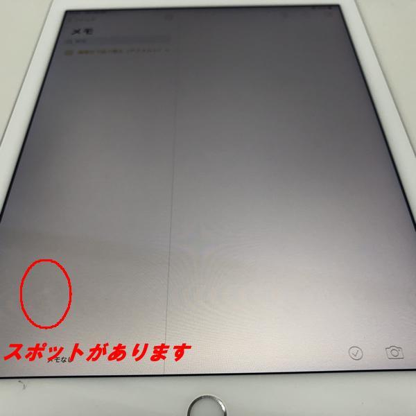 中古 iPad Air 2 Wi-Fi+Cellular au版 64GB A1567 MGHY2J/A 9.7インチ シルバー アクティベーション解除済 白ロム|p-pal|04