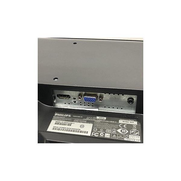 Cランク Philips 223V5LHSB/11 アナログ[D-sub15] HDMI 21.5インチ B2008M041 中古 液晶 ディスプレイ p-pal 05