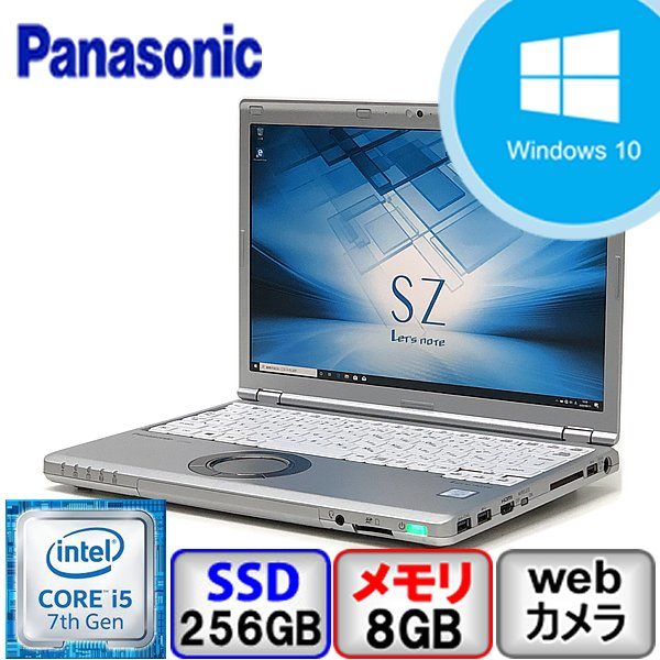Panasonic Let's note CF-SZ6 Win10 Core i5 メモリ8GB SSD256GB Webカメラ Bluetooth Office付 中古ノートパソコン|p-pal